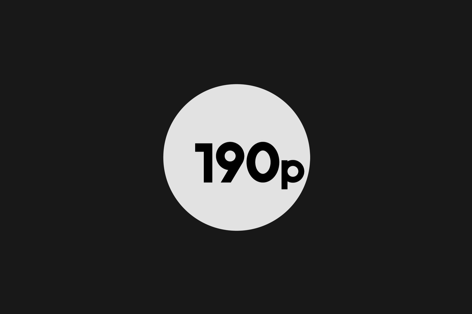 Logo 190p